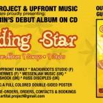 """Sista Sherin  – """"Guiding Star"""""""