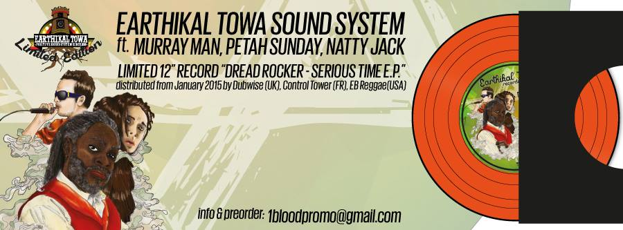Earthikal Towa - Dread Rocker - Serious Time E.P.