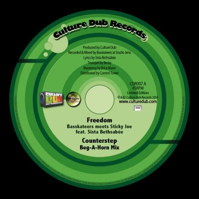culture-dub-records-10inch-cdr007-a
